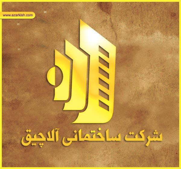 alachigh_arm_design_azarkish
