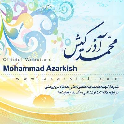 mohammad_azarkish