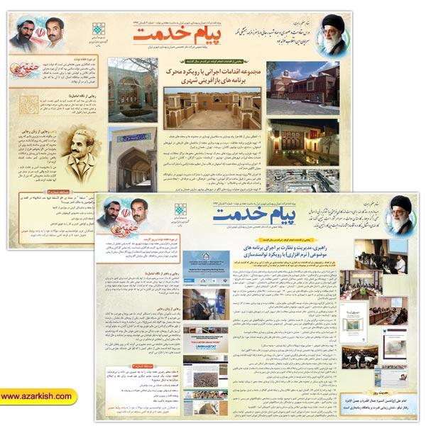 tehran_omran_behsazi_hafte_dolat