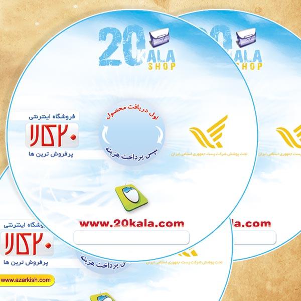 20kala_design