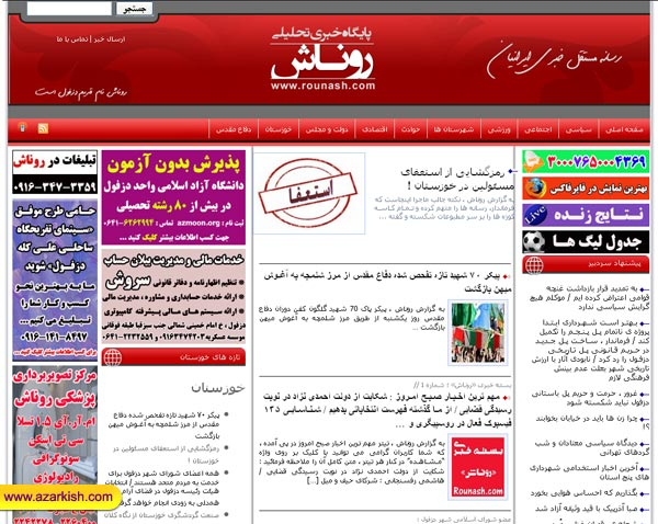 rounash_azarkish_webdesign