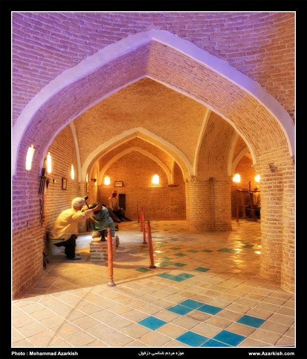 dezful_hamam_kornasion_museum