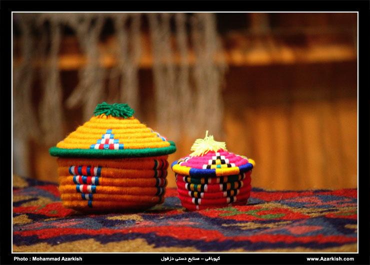 dezful_kapo_handicrafts
