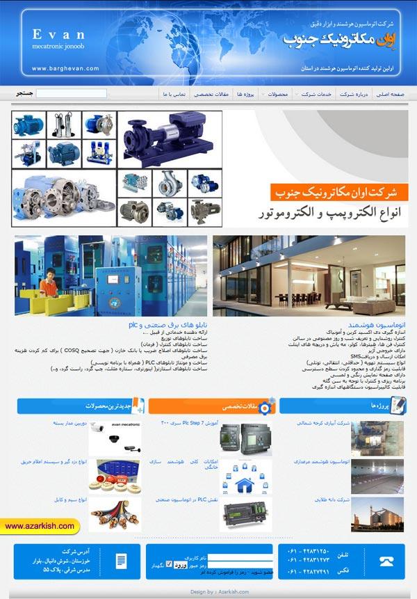 evan_mecateronic_web_design