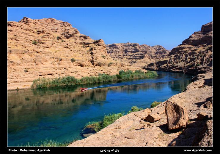dezful_chalkandi_azarkish