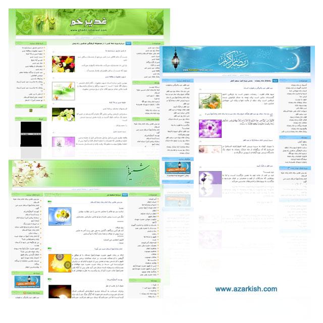 rahevasl_site