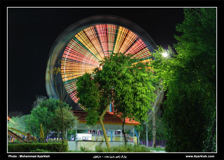 dezful_park_besat_night