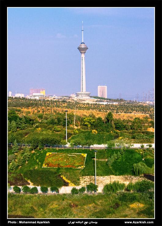 tehran_bostan_nahjolbalaghe_borj_milad_tower