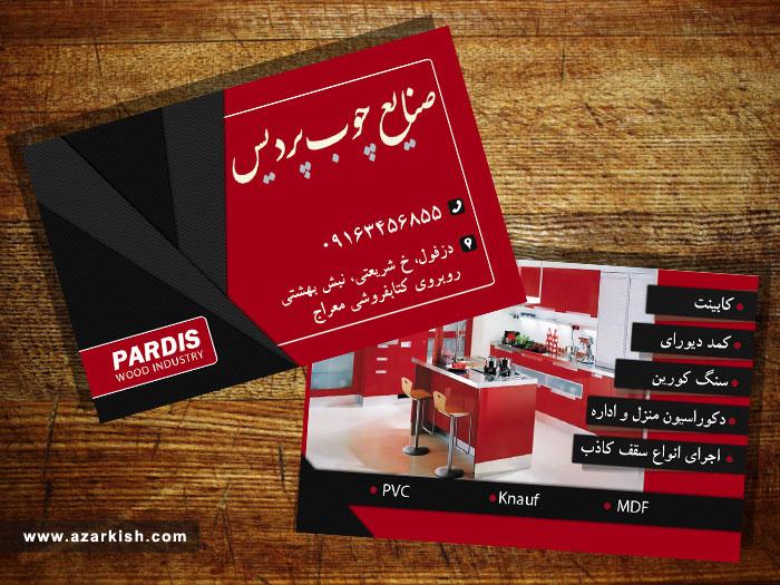 pardis_wood_dezful_kart