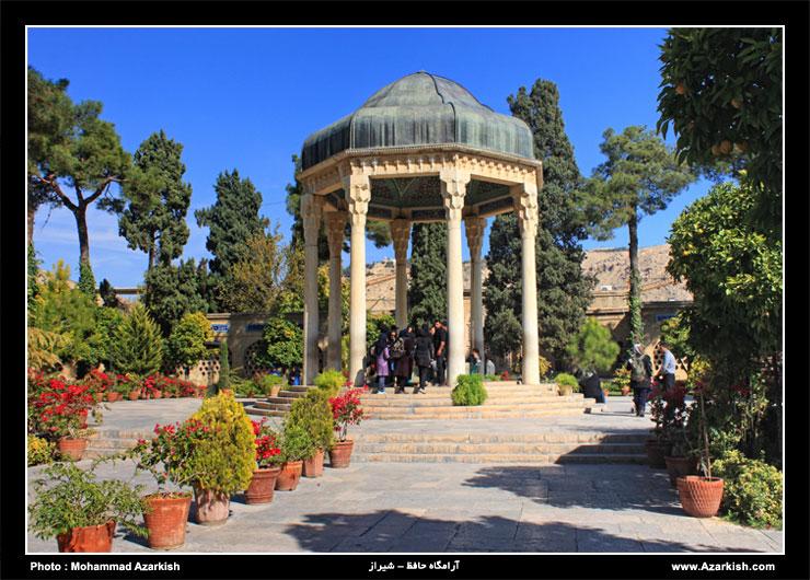 hafez_shiraz_shirine