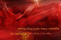 طراحی پوستر مذهبی ویژه ایام محرم